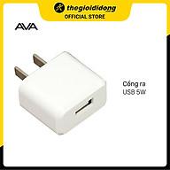 Adapter sạc USB 5W AVA JC62 - Hàng Chính Hãng thumbnail