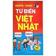 Từ Điển Việt - Nhật thumbnail