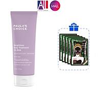 Kem dưỡng thể chứa 2% BHA Paula s Choice weightless body treatment 2% BHA TẶNG mặt nạ Sexylook (Nhập khẩu) thumbnail