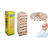 Đồ chơi thông minh cho bé, đồ chơi bằng gỗ tự nhiên, đồ chơi rút gỗ Wiss Toy cho bé trai và bé gái. + Tặng Kèm Móc Khóa4T. thumbnail
