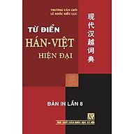Từ Điển Hán Việt Hiện Đại - Bỏ Túi -Hải Hà SG thumbnail