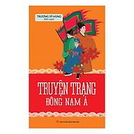Truyện Trạng Đông Nam Á thumbnail