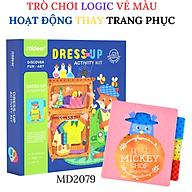 MIDEER Đồ chơi trẻ em hoạt động thay trang phục - cách trộn 3 màu sắc DRESSUP ACTIVITY KIT MD2079 thumbnail