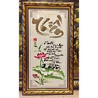 Tranh thư pháp chữ Thiền - L15 thumbnail