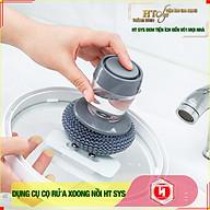 Dụng cụ cọ rửa xoong nồi HT SYS - Tích hợp bình đựng nước tẩy rửa tiện lợi - Chất liệu PET+Dây thép cao cấp - Hàng chính hãng thumbnail