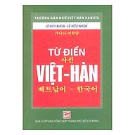 Từ Điển Việt Hàn (Tái Bản 2018) thumbnail