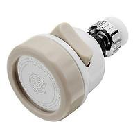 Củ lọc vòi nước đa chiều nhựa trắng thumbnail