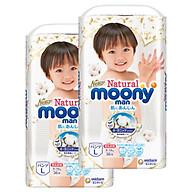 Combo 2 Tã Bỉm Moony Natural Bông Organic Cao Cấp [Full Size] thumbnail