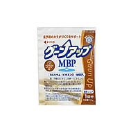[Mẫu thử] Thực phẩm bổ sung Guun Up MBP Tăng chiều cao của Nhật Vị Cacao 10gr gói thumbnail
