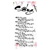 Tranh Thư Pháp Chữ Sống 2589 (30 x 60 cm) thumbnail