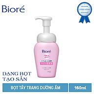 Bọt Tẩy Trang Dưỡng Ẩm Biore Make Up Remover Foaming (160ml) thumbnail