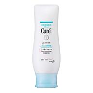 Dầu Xả Cấp Ẩm Chuyên Sâu Curel Intensive Moisture Care Hair Conditioner (200ml) thumbnail