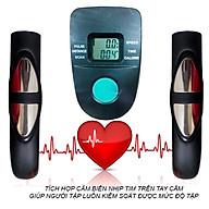 Cảm biến đo nhịp tim thumbnail