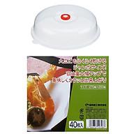 Combo Nắp đậy dùng cho lò vi sóng + Set 40 giấy thấm dầu mỡ đồ chiên rán nội địa Nhật Bản thumbnail