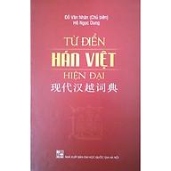 Từ Điển Hán Việt Hiện Đại thumbnail