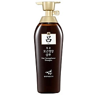 AMORE Ryo Hair Strengthener Shampoo 920ml thumbnail