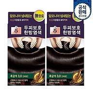 RYO Jayangyoonmo Gray Hair Dye 3.0 Black Brown 60g x 2P thumbnail
