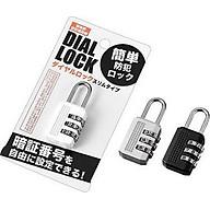 Ổ khóa mã vali, balo, cặp xách, tủ đồ nhỏ 3 dãy số an ninh cao Nhật Bản (giao màu ngẫu nhiên) thumbnail