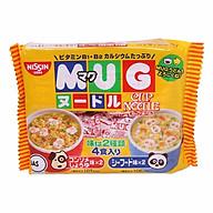Mì Ăn Liền Mug dành cho trẻ em Nhật Bản thumbnail