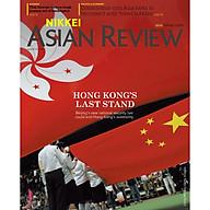 Nikkei Asian Review Hong Kong s Last Stand - 23.20 - Tạp chí kinh tế nước ngoài, June 4,2020 thumbnail