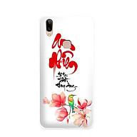 Ốp lưng dẻo cho điện thoại Vivo V9 - Y85 - 01113 7807 ANNHIEN01 - Hàng Chính Hãng thumbnail
