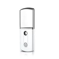 Water Replenishing Instrument Nebulizer Fashion ABS White Hydrating Facial thumbnail