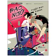 Đao Ngữ (Katanagatari) 1 thumbnail