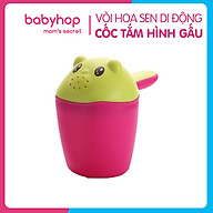 Cốc tắm Gấu cho bé Babyhop thiết kế như một chiếc vòi hoa sen di động, có thể làm bình tưới cây, được làm bằng nhựa nguyên sinh an toàn cho bé khi sử dụng - Hàng chính hãng thumbnail