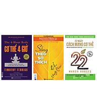 Combo bộ sách để bệnh tật không còn là nỗi lo của bạn TV thumbnail
