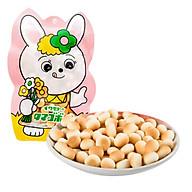 Bánh Ăn Dặm Baby Ball 50g Nội Địa Nhật Bản 5 Tháng thumbnail