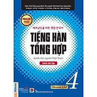 Sách Bài Tập Tiếng Hàn Tổng Hợp Trung Cấp 4 thumbnail