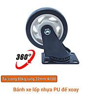 Bánh xe đẩy mặt đế xoay càng sắt tải trọng 80kg lốp nhựa PU đen rộng 32mm 100mm thumbnail