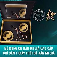 Bộ Dụng Cụ Dán Mi Giả Nam Châm Cao Cấp thumbnail