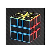 Rubik Square biến thể cao cấp thumbnail