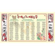 Tranh dán tường Lời dạy của Khổng Tử VTC KT 160 x 90 cm thumbnail