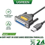 Cáp máy in UGREEN US167 20793 dài 1m USB 2.0 sang cổng BD25 Parallel - Hàng chính hãng thumbnail
