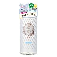 Sữa Dưỡng Ẩm Club Suppin Skin Lotion Natural Chiết Xuất Từ Thảo Dược Thực Vật thumbnail