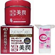 Combo 1 hộp kem dưỡng tái tạo da Platinum Label Nhật Bản ( 175g) + 1 bông tẩy trang ( 50 gói) thumbnail