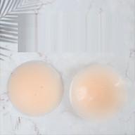 miếng dán ngực tàng hình chắc CHẮN KHÔNG TỰ BONG TỰ RƠI thumbnail