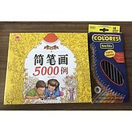 Bộ Dụng Cụ Vẽ Và Tô Màu Cho Bé Sáng Tạo (kèm bút tô) thumbnail