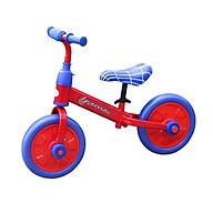 Xe đạp cho bé đa năng 4 trong 1 Broller BABY PLAZA JL-101 thumbnail