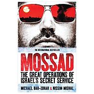 Mossad Israel S Secret Service P thumbnail