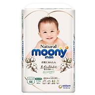 Tã Quần Moony Natural Bông Organic M46 (46 Miếng) thumbnail