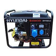Máy phát điện HYUNDAI chạy dầu 4.5KW ( đề nổ) thumbnail