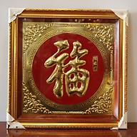 Tranh Đồng Chữ Phúc Hán Thư Pháp Khung Vuông 58x58cm thumbnail