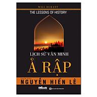 Lịch Sử Văn Minh Ả Rập thumbnail