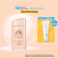 Sữa chống nắng dịu nhẹ cho da nhạy cảm và trẻ em Anessa SPF 50+ PA++++ 60ml tặng Sữa rửa mặt tạo bọt dưỡng da d program 120g thumbnail