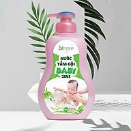 Dầu gội sữa tắm Trẻ em 450ml thumbnail