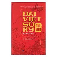 Đại Việt Sử Ký Tục Biên (1676 - 1789) thumbnail