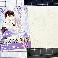 Tranh tô màu Vết cắn ngọt ngào tập bản thảo phác họa anime manga chibi tặng thẻ Vcone thumbnail